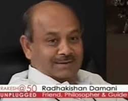 Rk Damani
